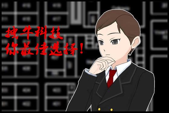 <a href=http://www.zhuainiu.com target=_blank class=infotextkey>虚拟币交易系统开发</a>公司