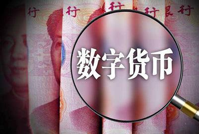 虚拟货币交易所开发