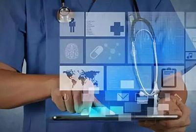 医疗行业区块链应用