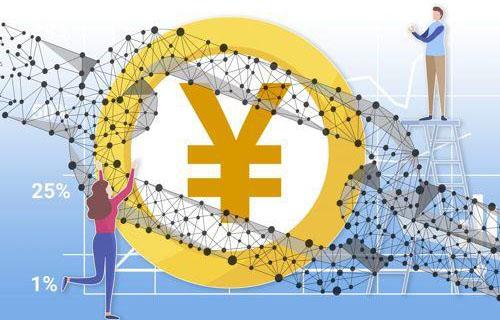 数字货币怎么样、简单介绍数字货币
