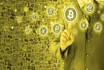 数字货币交易所系统开发