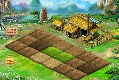 区块链农场游戏