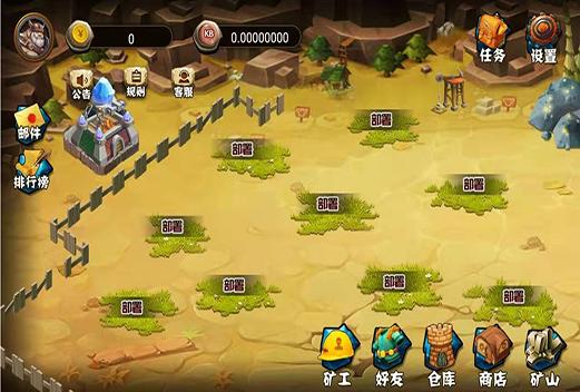 区块链挖矿游戏开发