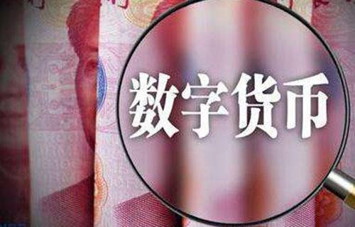 交易平台的数字货币去中心化钱包开发
