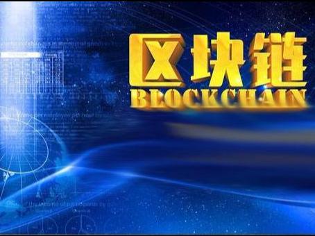 区块链交易所系统开发模式